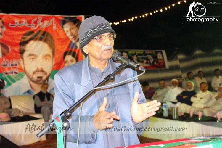 تحریک انصاف کے قائدعمران خان کے نظریے کوکامیاب کرکے ایسے لوگوں کا محاسبہ کرنا عوام کا فرض ہے ۔ قربان چوہان